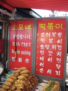 "It really means ""take-away food"".  But it said ""Be able packing"".  I like the latter."