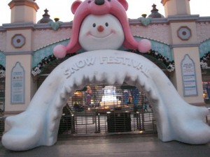 "There was also a theme park next to Caribbean Bay. It was open for a ""Snow Festival""."