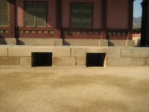 Underground heating.