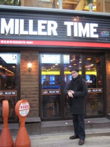 Miller time always seems to sneak up on me.