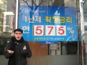 While drinking his soymilk, Chris finds a ridiculous CD rate, and plots to send some money to Korea in the future.  From what I can tell, that's a 1-year CD rate. W. T. F.