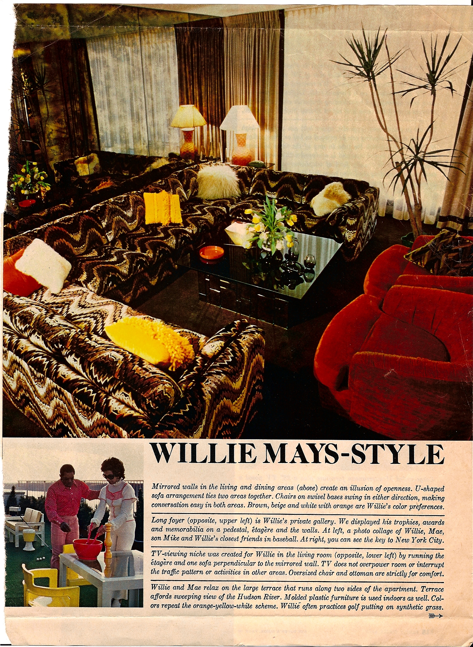 Willie Mays Couch